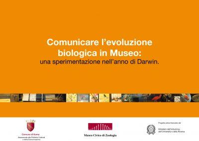 Comunicare l'evoluzione biologica in Museo